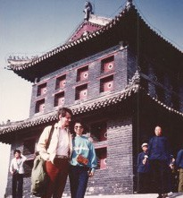 Gerald Vizenor and Laura Hall, Great Wall, Shanhaiguan, China, 1983.  Visiting professors for one semester at Tianjin University.